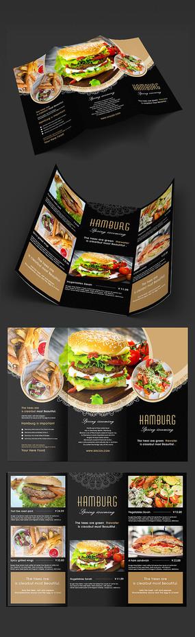 美食菜單三折頁設計圖片
