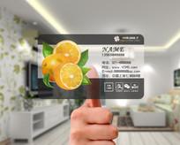 时尚PVC透明水果店名片