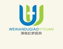 双U医院医疗logo