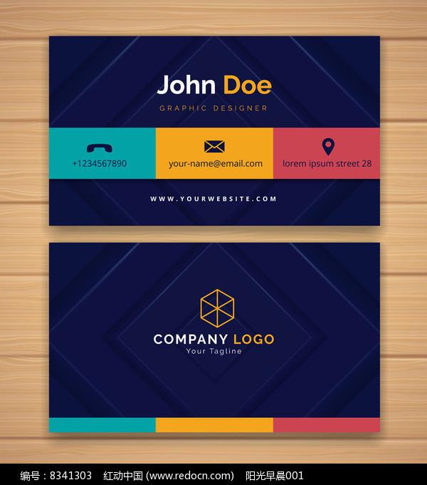 优雅商业名片设计模板图片