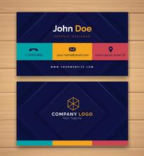 优雅商业名片设计模板