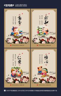 中国风校园文化展板挂图