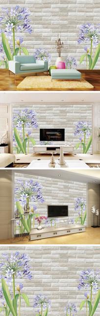 3D立体砖墙花朵背景墙