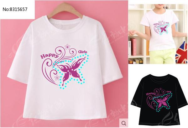T恤印花矢量蝴蝶印花图案图片