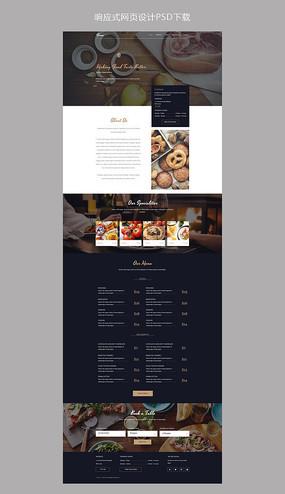 餐厅美食网站设计 PSD