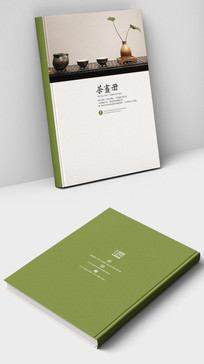 茶楼茶馆宣传画册封面