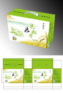 高端绿色长粒香大米粮食包装设计