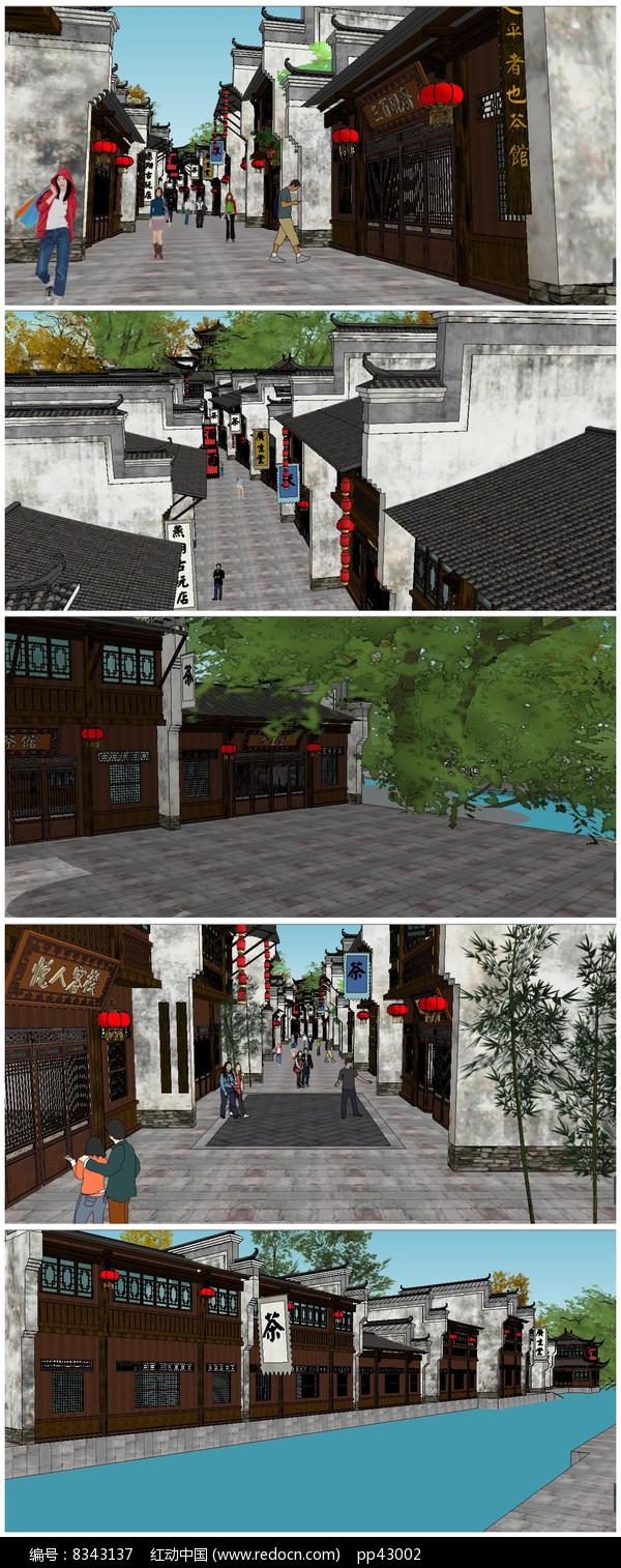 杭州江南小镇街道SU模型图片