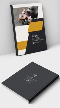 花茶茶叶促销宣传画册封面