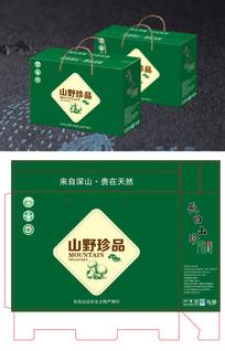 简约素雅山珍包装礼盒 AI