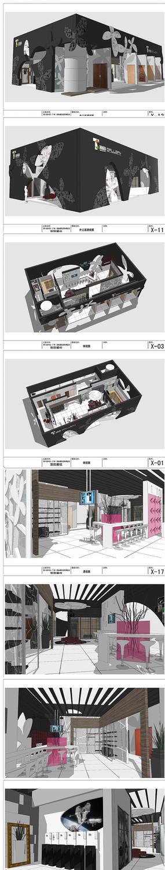 建筑装饰博览会展厅SU模型 skp