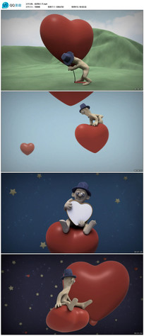 卡通人物求婚表白视频素材 aep
