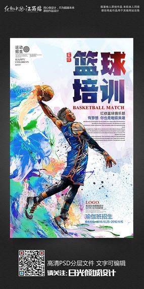 体育部招新宣传语_开学季大学体育部招新纳新海报_红动网