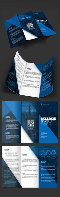 蓝色创意企业商务三折页