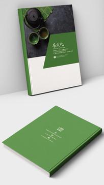绿色清新茶文化艺术画册封面
