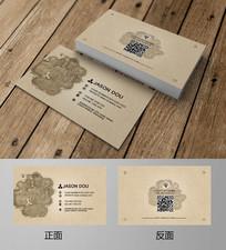 木纹年轮个性名片设计 PSD