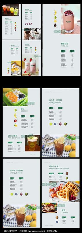 小清新美味奶茶店宣传单 创意奶茶饮料海报 时尚手绘饮品奶茶店宣传单