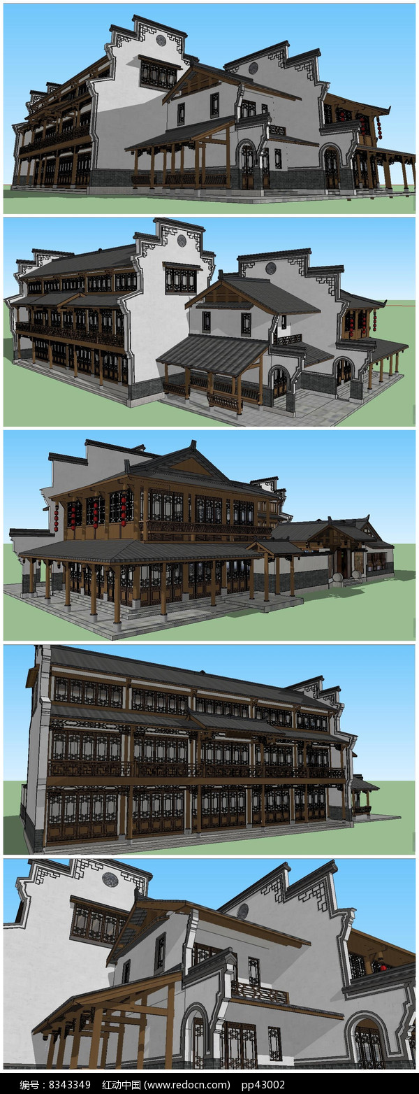 南方古建筑SU模型素材图片