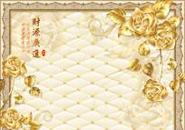 欧式金玫瑰软包沙发背景墙