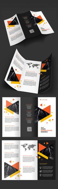 时尚三角拼接企业三折页设计
