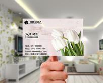 时尚透明鲜花店名片