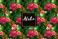 鼠标垫热带花卉印花图案