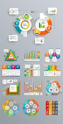 数据统计质感设计元素素材