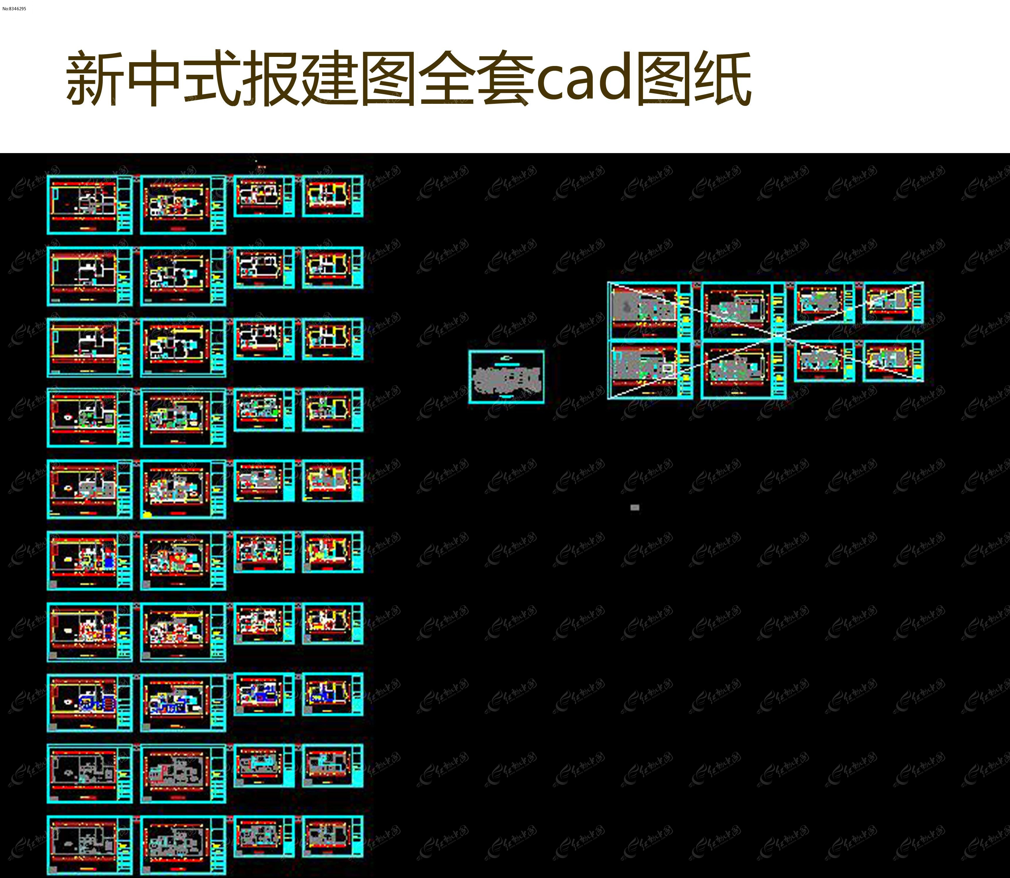 新中式cad报建图全套图片