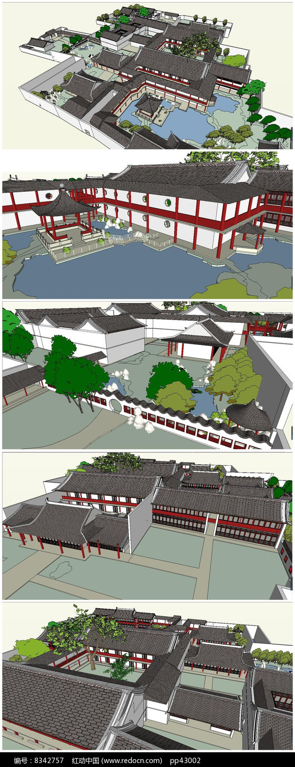 扬州古园林建筑SU模型素材图片