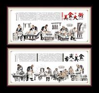 中国风美食街挂画