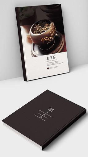 中国风普洱茶宣传册封面