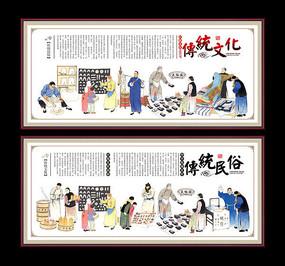 创意火锅促销活动宣传海报 创意火锅美食宣传海报设计 手绘美人鱼装饰图片