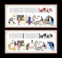 中华民俗文化挂画