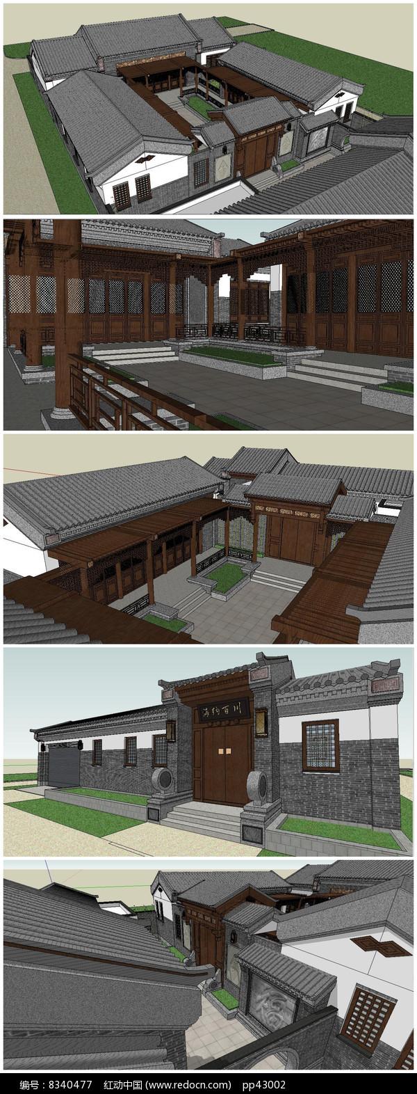 中式风格农家小院子SU模型图片