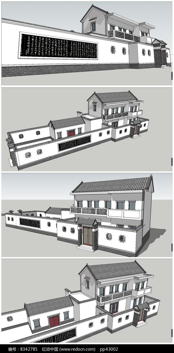 中式古典风格农家小院SU模型图片