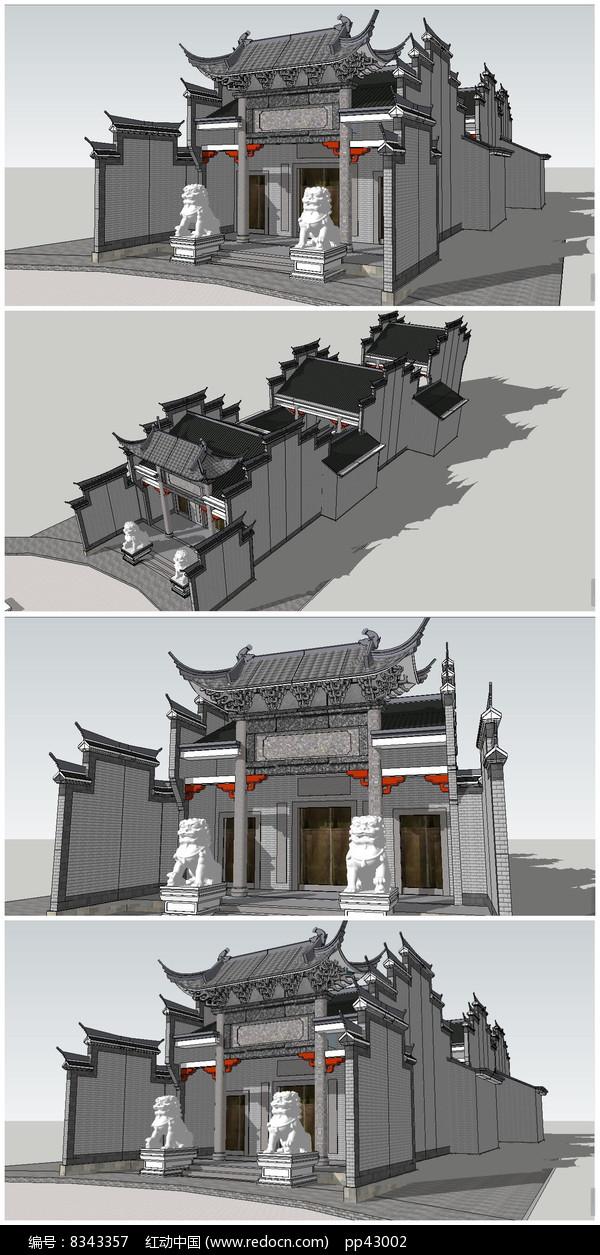 中式古建祠堂SU模型图片