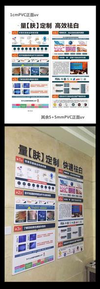 白癜风医院网站广告