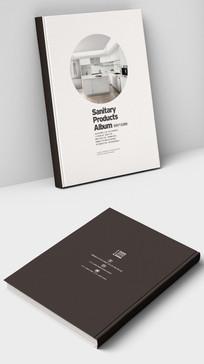 北欧现代家居厨柜产品画册封面