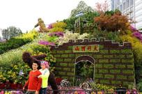 长城造型立体花坛 JPG