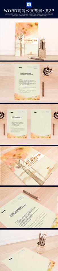 橙色水彩树word公文信纸