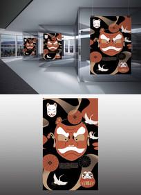 创意日本特征旅行海报设计