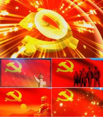 党旗更鲜艳舞台背景视频