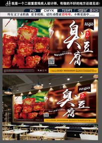 长沙校园美食_长沙图片设计素材美食的场景绘制图片