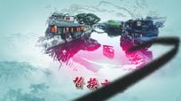 大气水墨中国山水AE片头模板 aep