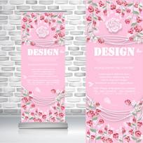 粉色玫瑰花情人节七夕易拉宝