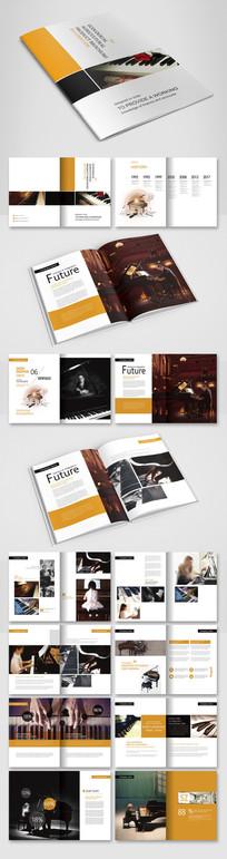 钢琴培训学校宣传册