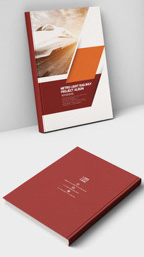 高铁宣传画册封面设计
