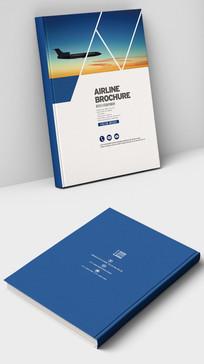 国际航班航空公司宣传画册封面