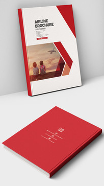 红色南方航空公司宣传画册封面