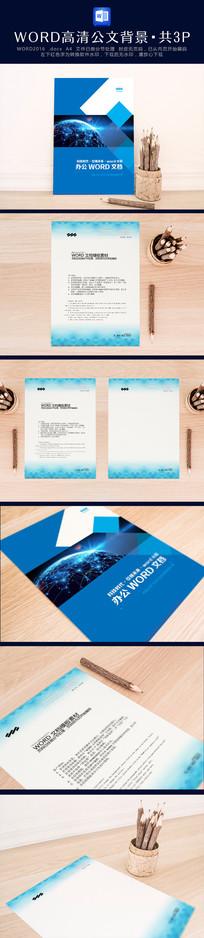 几何图形科技word公文信纸